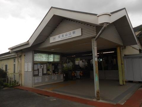 kt-shigisanguchi-4.jpg