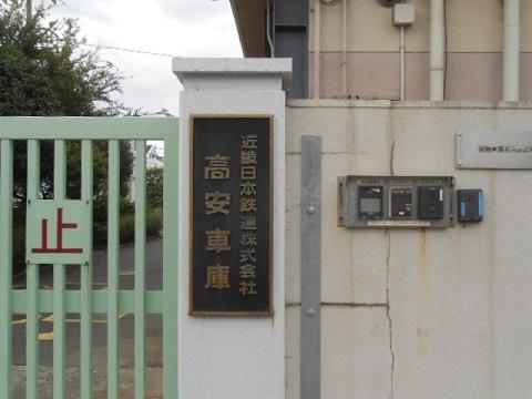 kt-takayasu-17.jpg