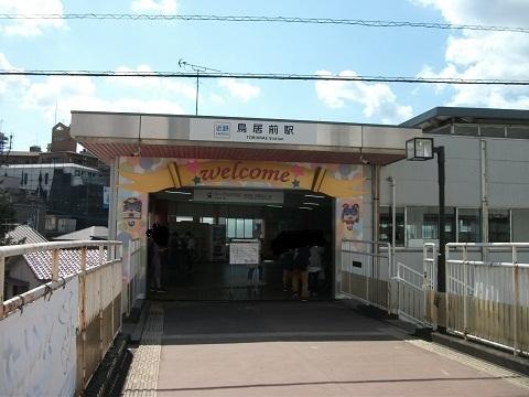 kt-toriimae-4.jpg