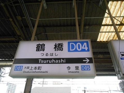 kt-tsuruhashi-4.jpg