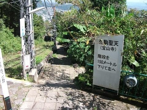 kt-umeyashiki-4.jpg