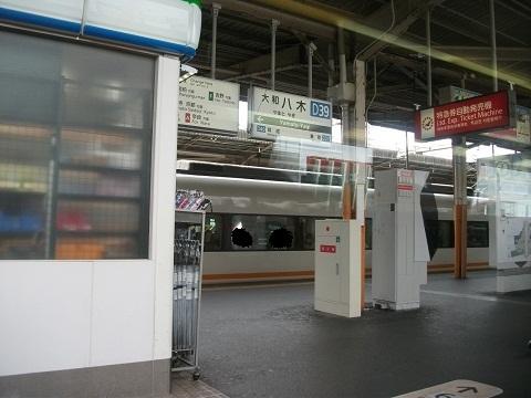 kt-yagi-2.jpg