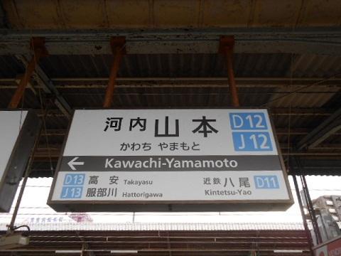 kt-yamamoto-2.jpg