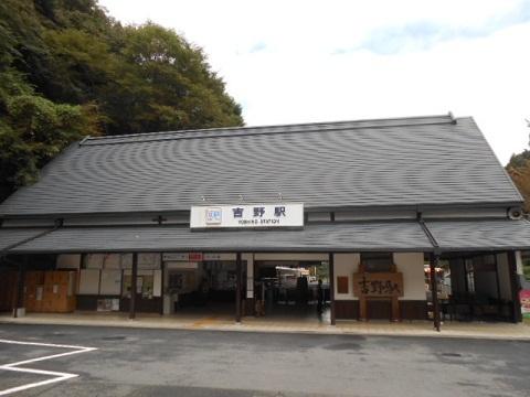 kt-yosino-10.jpg