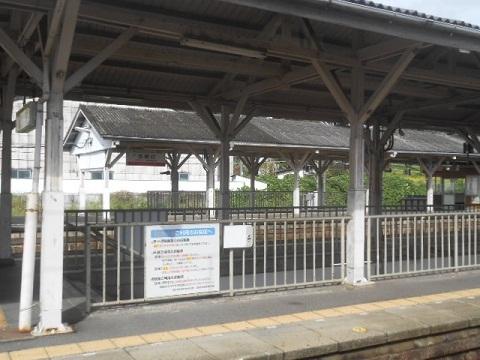 kt-yosinoguchi-4.jpg