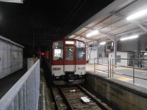 kt1134-1.jpg