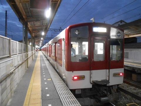 kt1135-2.jpg