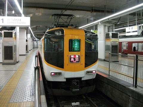 kt12400-5.jpg