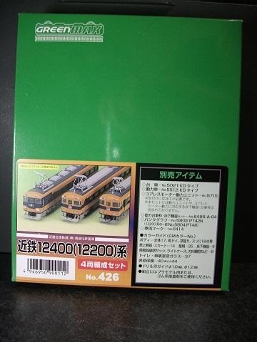 kt12410-n-1.jpg