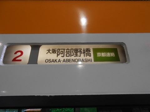 kt16400-2.jpg