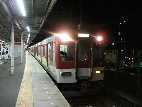 kt5800-5.jpg