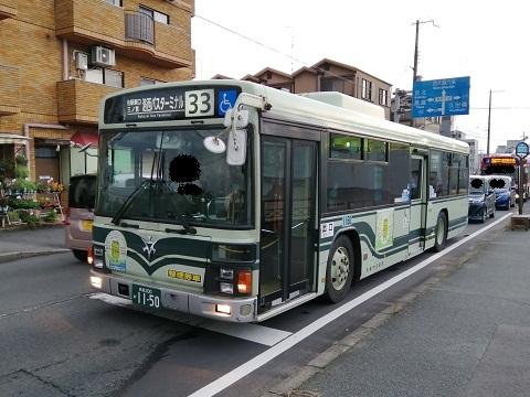 kybus-1150-1.jpg