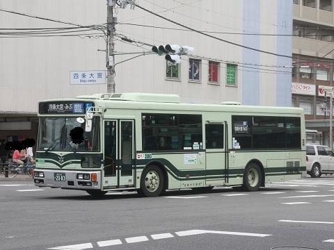 kybus-2083-1.jpg
