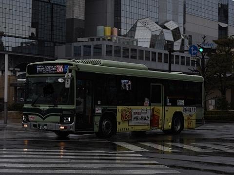 kybus-3520-1.jpg