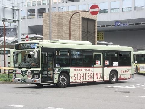 kybus-3683-1.jpg