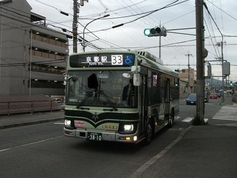 kybus-3810-1.jpg