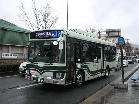 kybus-3915-2.jpg