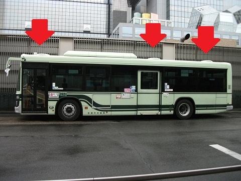 kybus-3921-2.jpg