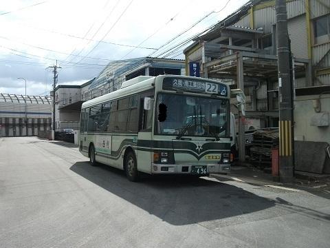 kybus-496-2.jpg