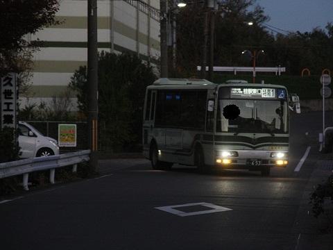 kybus-653-1.jpg