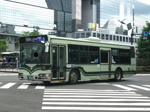 kybus-959-1.jpg