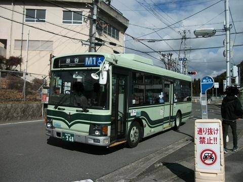 kybus-968-1.jpg