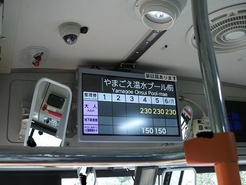 kybus-toku8-5.jpg