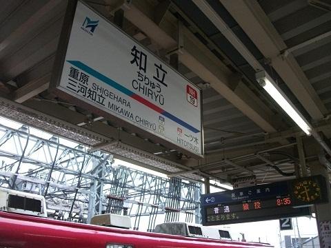 mt-chiryu-4.jpg