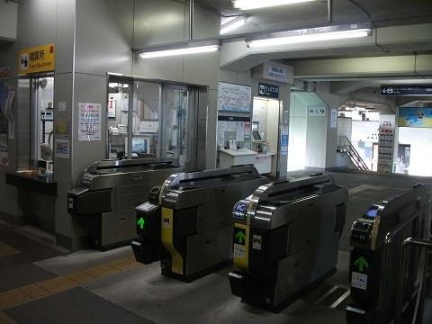mt-chitaokuda-5.jpg