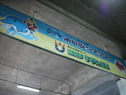 mt-chitaokuda-6.jpg