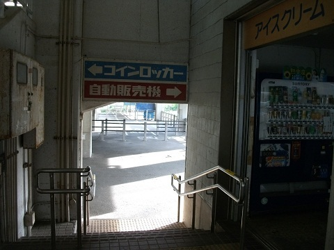 mt-chitaokuda-7.jpg