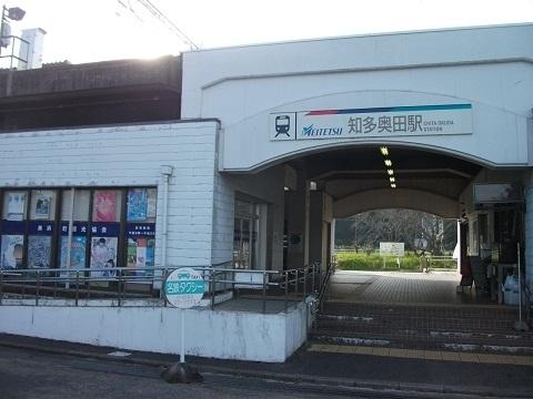 mt-chitaokuda-8.jpg