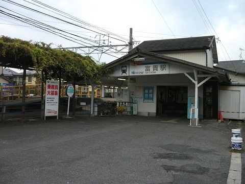 mt-fuki-5.jpg