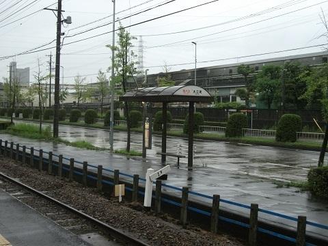 mt-higashinagoyako-5.jpg