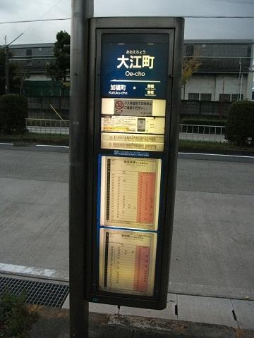 mt-higashinagoyako-6.jpg