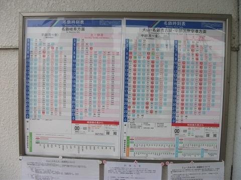 mt-inuyamayuen-4.jpg