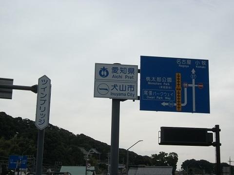 mt-inuyamayuen-8.jpg