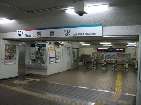 mt-iwakura-1.jpg