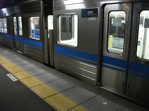 mt-iwakura-2.jpg