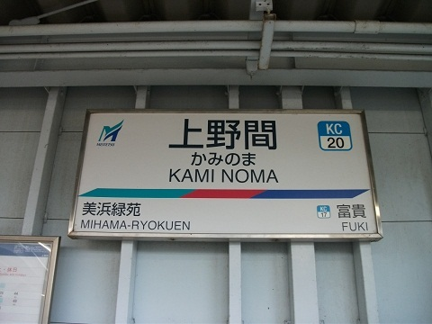 mt-kaminoma-1.jpg