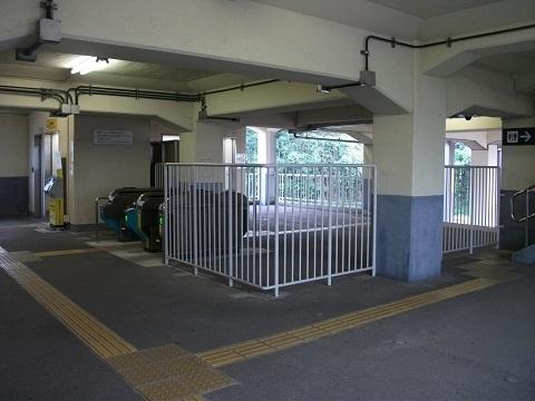 mt-kaminoma-2.jpg