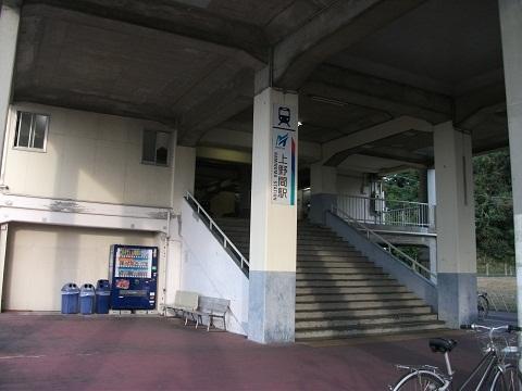 mt-kaminoma-3.jpg