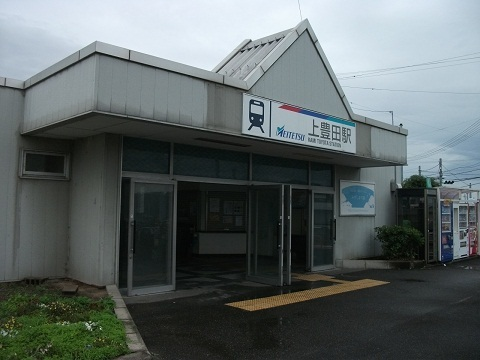 mt-kamitoyota-1.jpg
