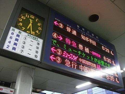 mt-kanayama-1.jpg