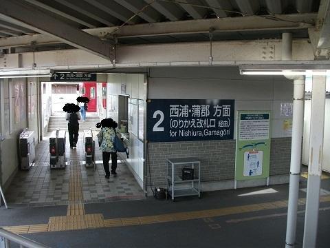 mt-kirayoshida-1.jpg
