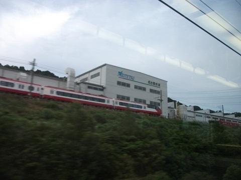 mt-maiki-1.jpg