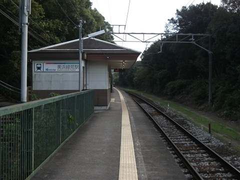 mt-mihamaryokuen-1.jpg