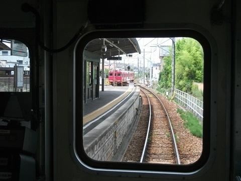 mt-mikawa-line-1.jpg