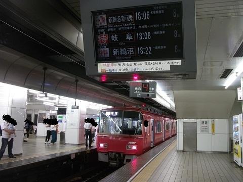 mt-nagoya-5.jpg
