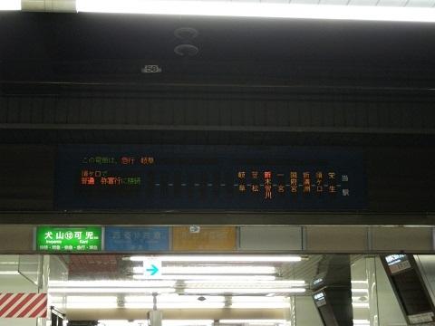mt-nagoya-6.jpg